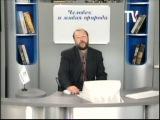 Биология 11 кл. Урок 27. Экологические связи в системе Человек - Живая природа