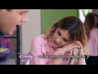 Виолетта 3 сезон 38 серия - Виолетта и Алекс поют песню