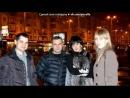 «таня» под музыку Рианна  - Даймондс. Picrolla