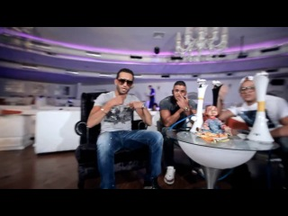 DJ Hamida Feat. Mister You & Al bandit - Ana Liouma (2014)