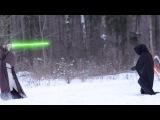 Star Wars: Modern Lightsaber Battle / Звездные войны: Битва на эпичных световых мечах.