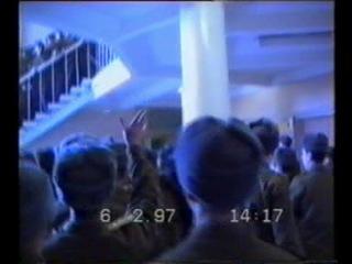 ПВВИСУ окончание обучения у 5-го курса 1997 год