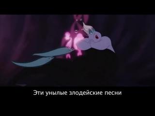 080 Русалочка (The Little Mermaid) Честный трейлер (Honest Trailers)