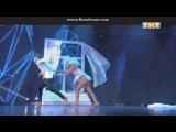 Танцы на ТНТ ( 10 серия - отчетный концерт) - Алиса Доценко и Антон Пануфник