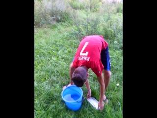 Ice Bucket Chalenge# Вадім Сотрута