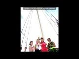 Девишник!!!)))) под музыку Песня про подруг - Женская дружба . Picrolla