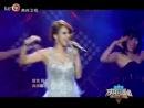 蔡妍《舞娘》-为中国歌唱- 在线观看 - 乐视网