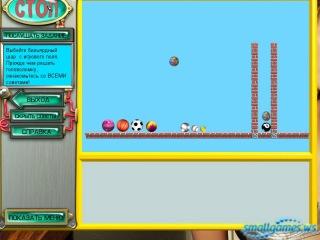 Геймплей игры Невероятная механика