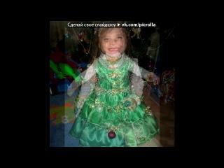 «Самая красивая ЁЛОЧКА» под музыку ♪ Детские новогодние песни - В Лесу родилась ёлочка. Picrolla