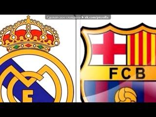 «Real Madrid» под музыку Крестная семья ft. Ноггано - Жульбаны-саундтрек к фильму Выкрутасы. Picrolla