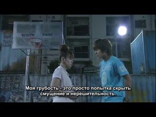 Buzzer Beat \ Забить на последней секунде - Май-сан становится девушкой Шуджи-куна (отрывок)