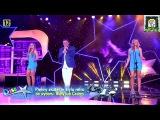 Bad Boys Blue - Youre A Woman - Disco Pod Gwiazdami Plock  (2014) HD