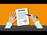 Визитная карточка Агентства недвижимости ВЕКТОР
