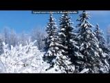 «picrola» под музыку Саксофон - Морской прибой (мелодия известной песни Хьюстон из к/ф