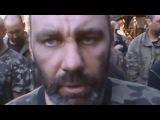 Бред укропов! Моторола Пленные украинские военные оказались Белыми Овечками АТО, ДНР, ЛНР