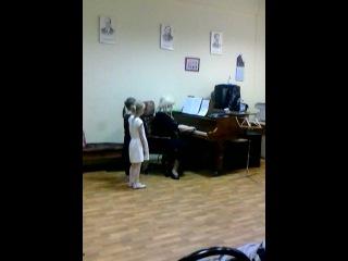 урок пения песня