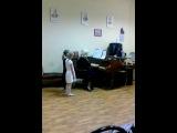 урок пения песня  Дождик
