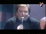 Владимир Жечков новогодняя ночь на орт 1999 года