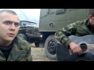 Армейские Песни под гитару Девчонка