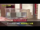 Gaki No Tsukai #1147 (2013.03.24) The Hamada Vegas Show (Part 2)