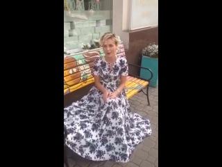 Видео-приглашение Полины Гагариной на день рождения Cosmo в Москве!