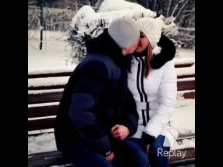 История нашей любви ♥