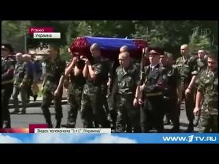 Гробы и похоронки в ответ на 'Продовжувать до перемоги' Порошенки