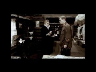 Благословите женщину (2003) ТВ-ролик