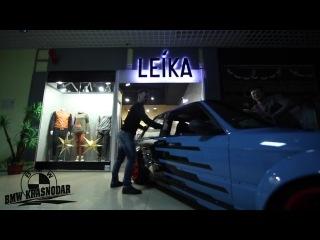 BMW Krasnodar & Leika Original