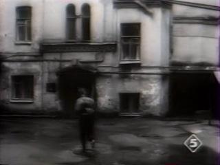 никотин 1993 ленфильм