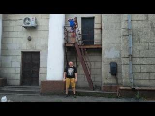 Ice Bucket Challenge Максим Шакун
