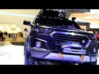 Шевроле Нива - Chevrolet Niva 2015 нового поколения. Тюнинг внедорожник.