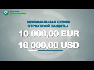 Insurance, Europass