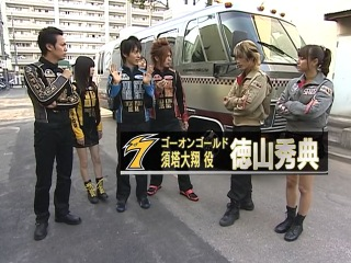 Engine Sentai Go-Onger: Next Lap (8 of 12)