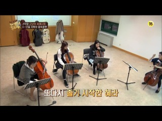 141219 Always Catare ep 3 with Henry