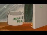 Kuk a Bubu 06 Stratený olej