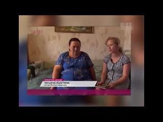Как в Россию с Украины везут