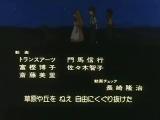 Kaze no Naka no Shoujo Kinpatsu no Jeanie ed