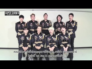 [Teaser] 2015.01.10-11 SUPER JUNIOR SUPER SHOW6 in Bangkok [HD]