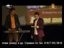 Нафкат Нигматуллин - Концерт (Туган тел)