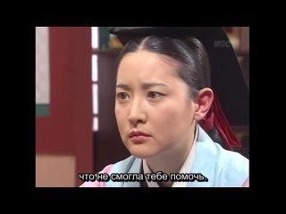 (серия 35 субтитры ) Жемчужина дворца / Великая Чан Гым / Dae Jang Geum / A Jewel in the Palace