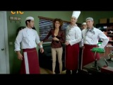 Кухня   4 сезон 10 серия   70 серия   27.10.14   KinoSteka.ru