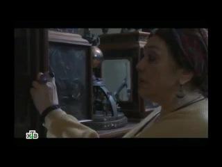 Сериал Дело Крапивиных 5 я серия