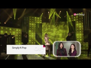 Preview Simply K pop Ep134