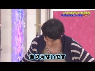 Gaki No Tsukai #1228 (2014.10.26) - 4th I think that you like this