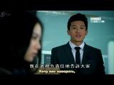 Поразительное на каждом шагу 2 / Bu Bu Jing Qing 2 / 步步惊情 / Bubu Jingqing / Scarlet Heart . серия 13