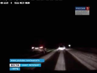 Виновник аварии на трассе Петербург - Псков отпущен судом под подписку о невыезде