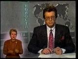 [staroetv.su] Новости (1 канал Останкино, 04.11.1992)
