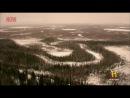 Ледовый путь дальнобойщиков - Сезон 8/4