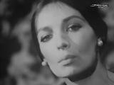 Мари Лафоре - Ты моя любовь, мой друг